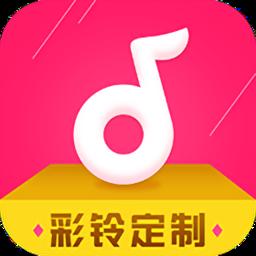 彩鈴定制app