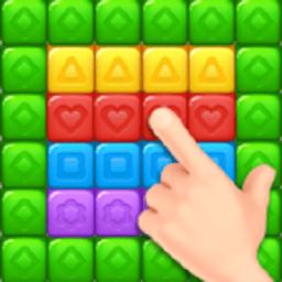 立方体消除手游