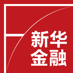 新华金融app