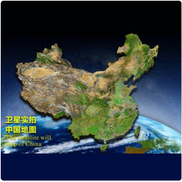北斗卫星地图2019高清