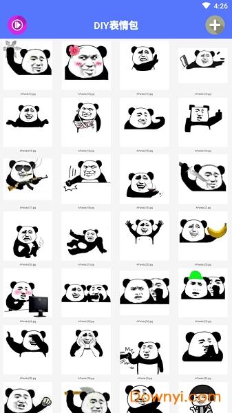 diy卡通制作软件v1.5.0安卓版表情动态包表情可爱大全人物图片图片