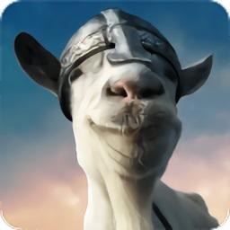 模拟山羊mmo中文版v1.3.2 安卓版