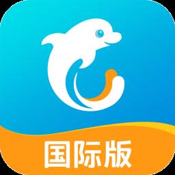 携程国际租车appv1.0.2 安卓版