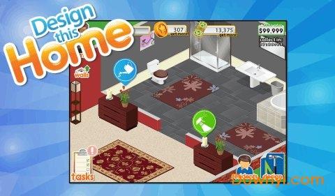 设计你的家手机版(design this home) v1.0.340 安卓版 2