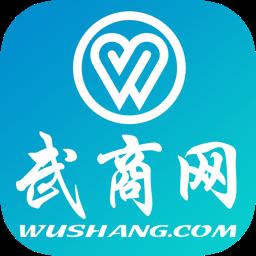 武商网appv4.2.9 安卓版