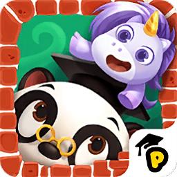 熊猫博士小镇宠物乐园手机版(town pet world)