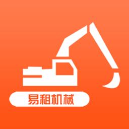 易租机械app