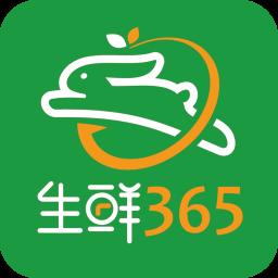 宁夏生鲜365