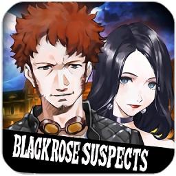 黑玫瑰犯罪嫌疑人汉化版