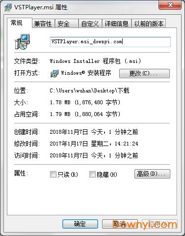 midi键盘演奏软件