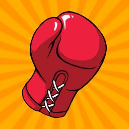 拳击大亨游戏(boxing)