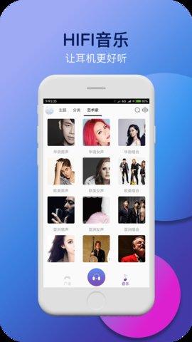 烧app vip破解版(原音象煲机) v8.4 安卓最新版1