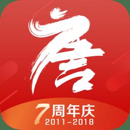 大唐财富app