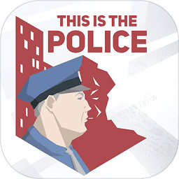 这就是警察手机版(this is the police)