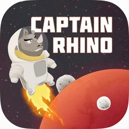犀牛船长游戏(captain rhino)