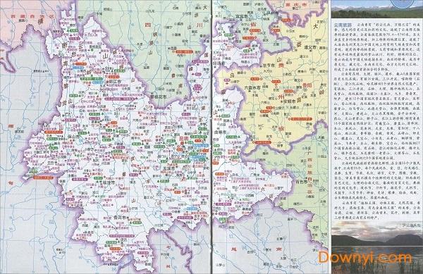 云南旅游地图景点地图全图下载
