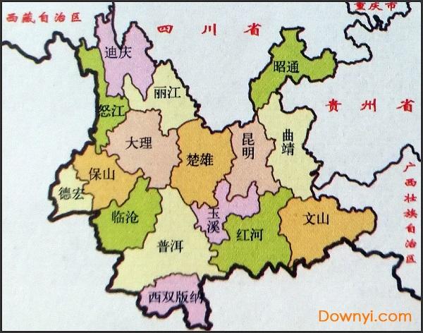 云南省地图简图画 截图0