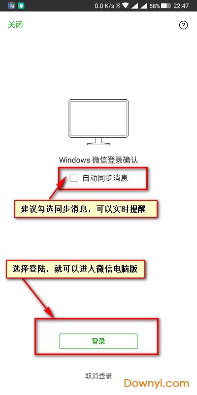 微信��X版怎么登�