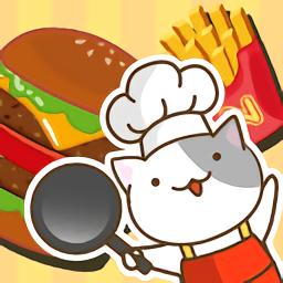 猫的汉堡屋手游