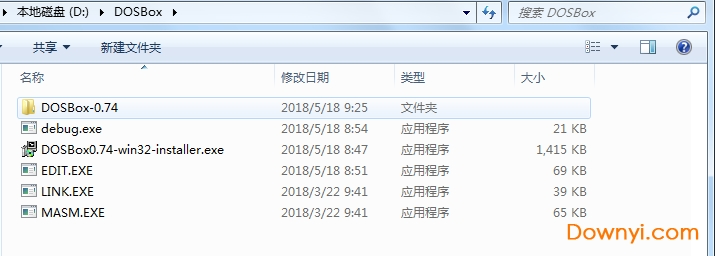 masm for windows(汇编编译器) v5.0 免费版_64位 2
