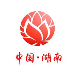 湖南政务服务网ios版本(湖南省政府门户网站)
