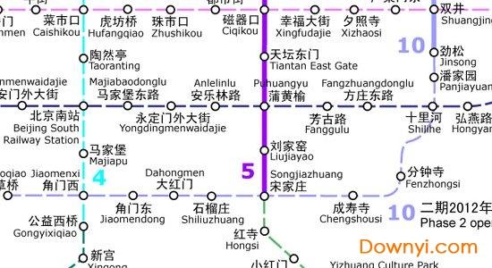 北京地铁10号线线路图 最新版 0