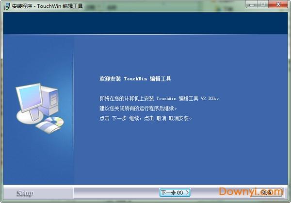 touchwin编辑工具(信捷触摸屏编程软件) v2.d.2c 免费版 0