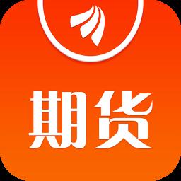东方财富期货app