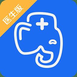 大象医生app