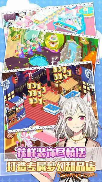 萌猫物语百度游戏 v1.10.70 安卓版2