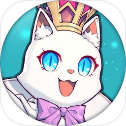 meow王领骑士手游