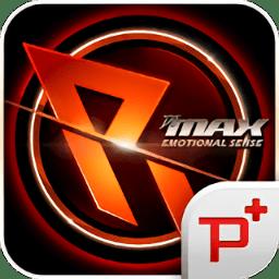 djmax ray安卓完整破解版