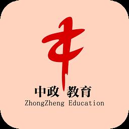 中政教育app