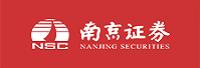 南京证券股份有限公司