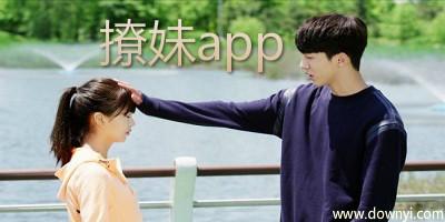 撩妹app
