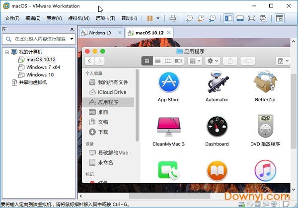 VMware Workstation15官方版 v15.0.2 正式版 0