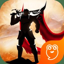 龙骑战歌腾讯版游戏