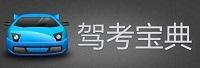 北京木仓科技股份有限公司