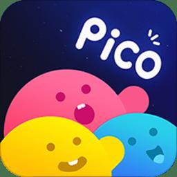 PicoPico苹果版