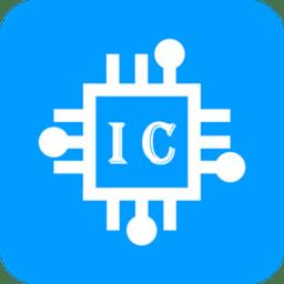 ic智库软件