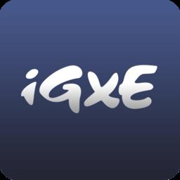 igxe交易平臺