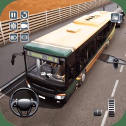 公交车模拟器2020最新版