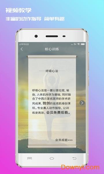 7动手机版 v3.2.5 安卓版 1