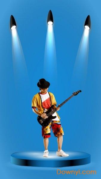 吉他教程软件 v1.6 安卓版 0