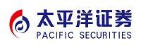 太平洋证券股份有限公司