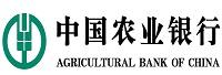 中国农业银行股份有限公司