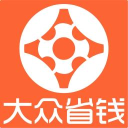 大众省钱app
