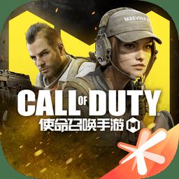 Call of Duty台服手游