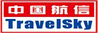 中国民航信息网络股份有限公司