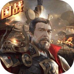 九州缥缈录单机手机游戏